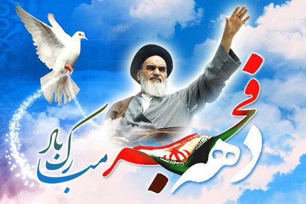 دستاوردهای انقلاب اسلامی برای جوانان در دهه فجر تبیین گردد