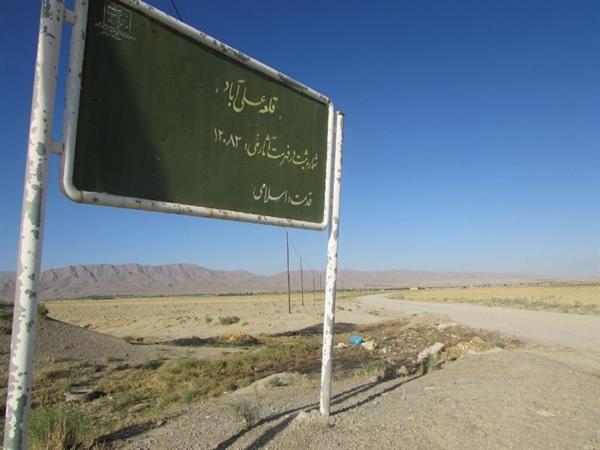 مستندسازی و طرح مطالعاتی قلعه علی آباد فاروج کلید خورد