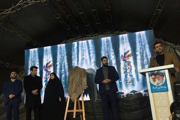 اکران همزمان فیلم های سی و هفتمین جشنواره فجر در رشت شروع شد