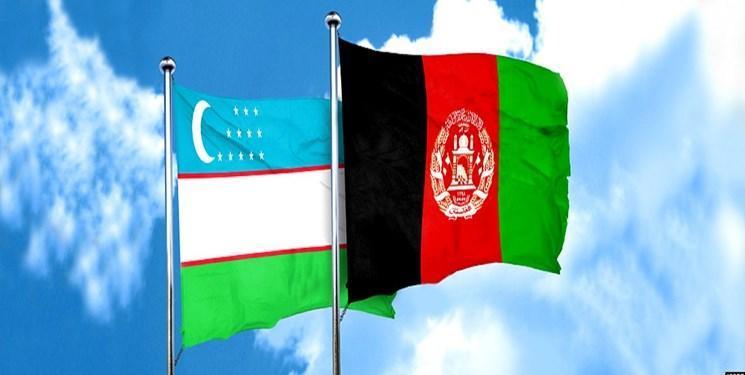 دیدار مقامات افغانستان و ازبکستان؛ مسائل مرزی محور رایزنی