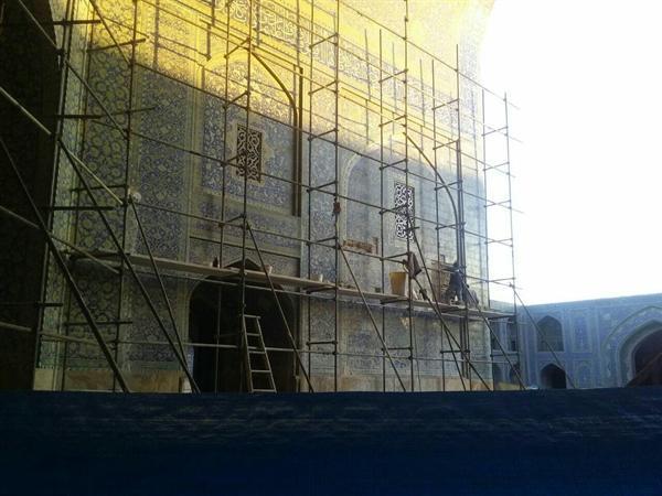 شروع عملیات ایوان ضلع شمالی مسجد تاریخی امام اصفهان