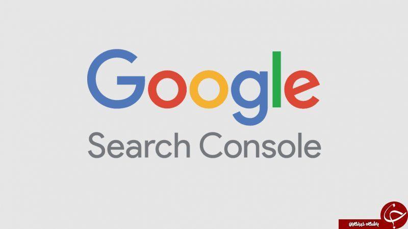 معرفی سایت به گوگل چه فوایدی دارد؟