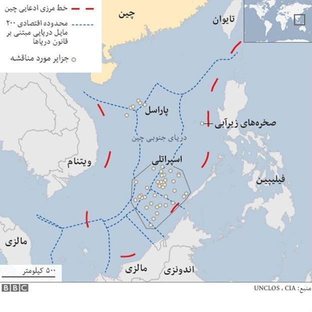 چین: آمریکایی ها اطلاعات تاریخی خود درباره دریای چین جنوبی را به روز نمایند