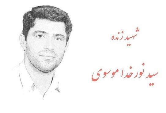 افشین سردار به یاد شهید زنده وطن قطعه 10 سال را خواند