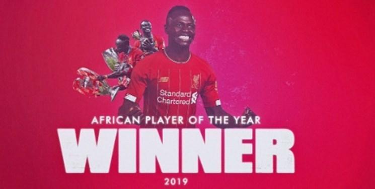 سادیو مانه بهترین بازیکن سال آفریقا شد