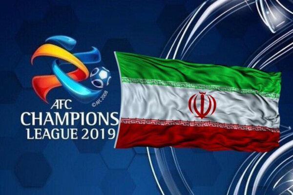 AFC میزبان ملاقات تیم های فوتبال استقلال و شهرخودرو را معین کرد