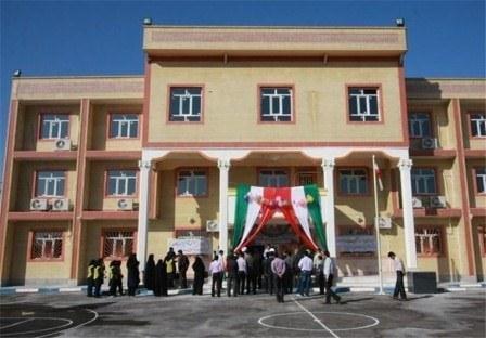40 مدرسه بروجرد برای سال تحصیلی جدید تعمیر و تجهیز شدند