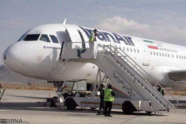 لغو تمامی پروازهای فرودگاه رامسر تا روز دوشنبه 12 اسفند