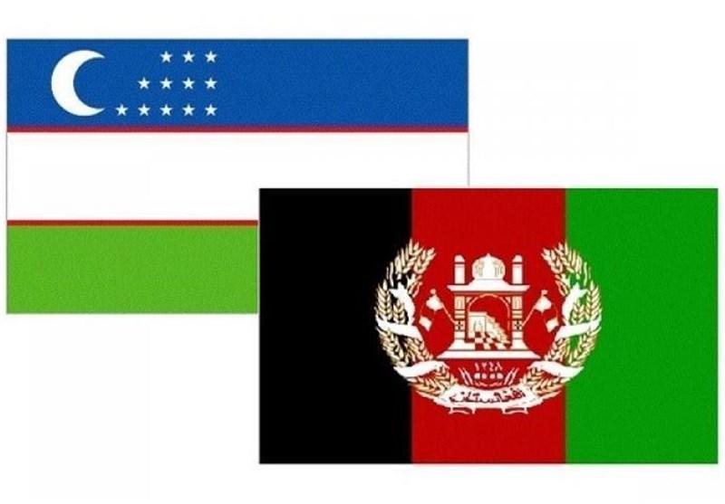 کوشش ازبکستان برای همکاری در فرایند صلح افغانستان