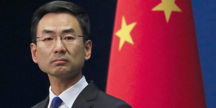 چین: آمریکا از انرژی هسته ای به عنوان ابزار ژئوپلتیکی استفاده می نماید
