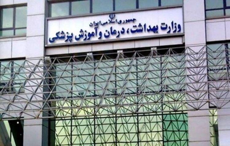 چند درصد ایرانی ها به کرونا مبتلا شدند؟ ، اکثریت جامعه هنوز در معرض خطرند ، سال جاری منتظر واکسن کرونا نباشیم