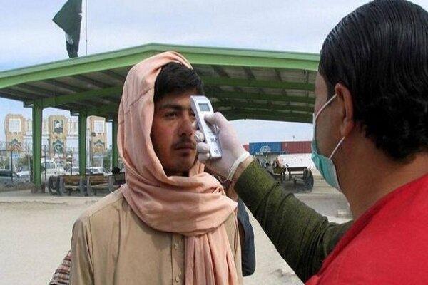 شمار مبتلایان به کرونا در افغانستان به 5 هزار و 226 نفر رسید