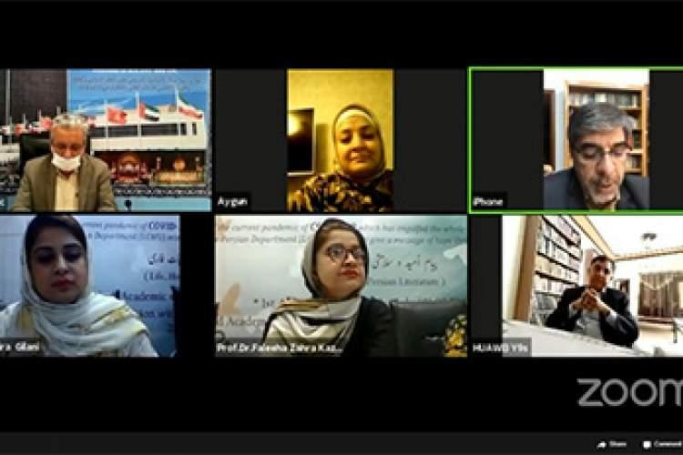 وبینار پیام امید و سلامتی در ادبیات فارسی در لاهور برگزار گشت