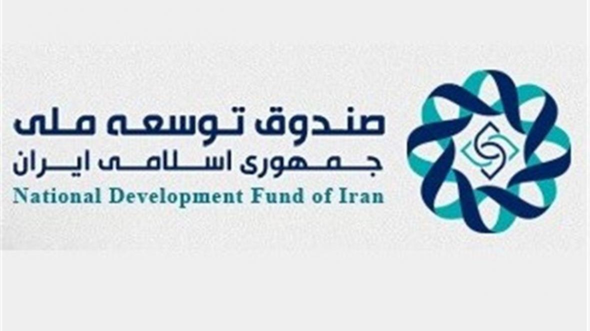 کمک به بورس با انتقال یک درصد از منابع صندوق توسعه ملی به صندوق تثبیت بازار