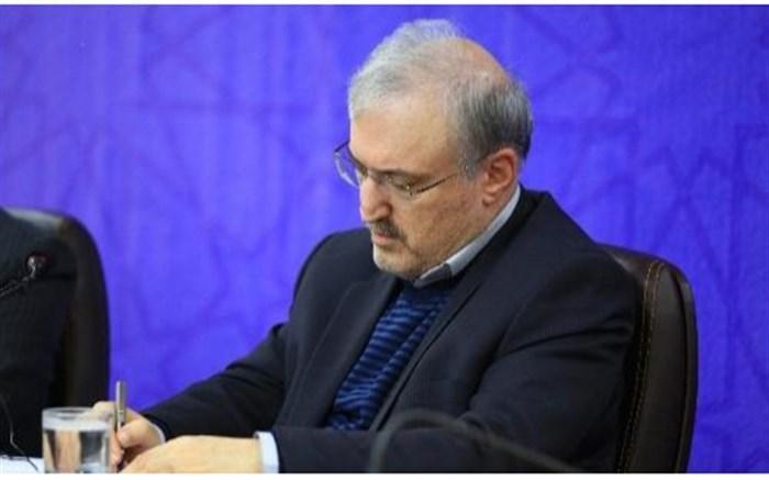 پیغام تسلیت و همیاری وزیر بهداشت به همتای ترکیه ای