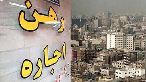 قیمت مسکن در ارزان ترین مناطق تهران اعلام شد