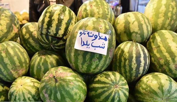 یلدا 99 با آجیل و میوه 200 هزار تومانی