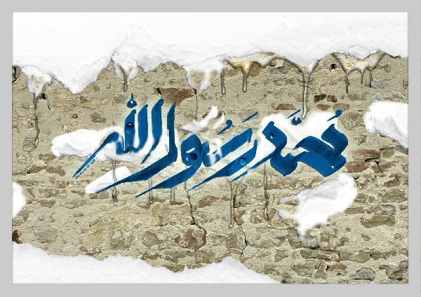چند حدیث کوتاه از پیامبر اکرم، حضرت محمد (ص)