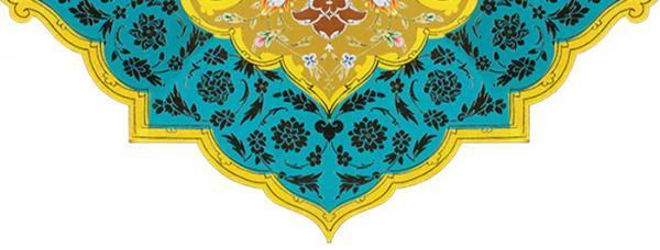 غزل شماره 68 حافظ: ماهم این هفته برون رفت و به چشمم سالیست