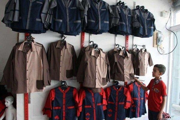 رای دیوان عدالت در رابطه با الزام به خرید لباس فرم دانش آموزی اعلام شد