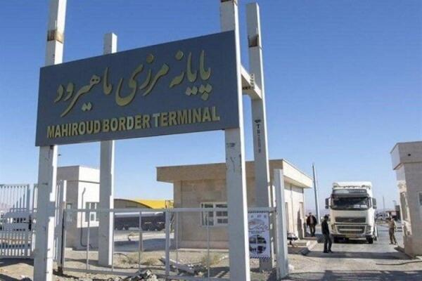 (ویدئو) آتش سوزی دوباره در مرز افغانستان با ایران