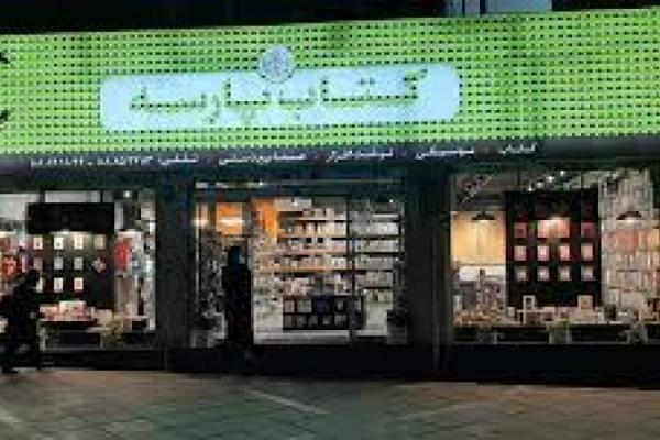 13 روز آرام برای کتاب فروشی ها، فواید باشگاه مشتریان در ایام کرونا