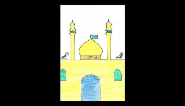 17 نقاشی بچگانه درباره امام رضا (ع) برای رنگ آمیزی و ایده دریافت