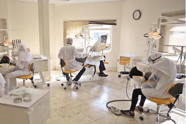 شرایط فارغ التحصیلی داوطلبان آزمون دانشنامه دندانپزشکی