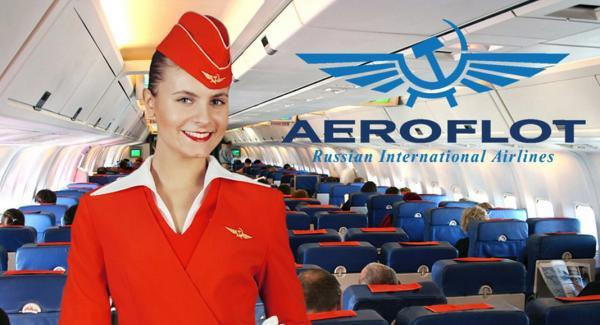 بخشنامه های هواپیمایی ایرفلوت