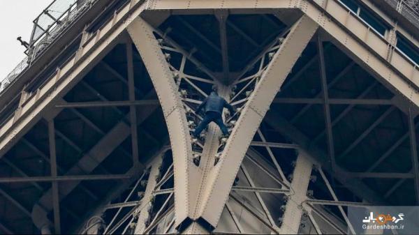 کوشش یک مرد برای صعود از ایفل؛ برج تخلیه شد، بازدید از برج ایفل متوقف شد