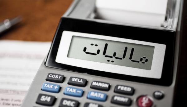 جزئیات کامل عایدی های مالیاتی در 2 ماهه ابتدایی سال جاری
